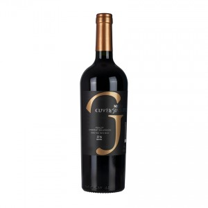 Cuvée Giuseppe Brasilianischer Rotwein 750ml 14%